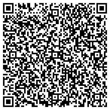 QR-код с контактной информацией организации Интелла, ЧП