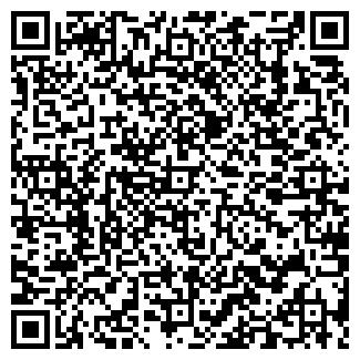 QR-код с контактной информацией организации Инттекс,ООО