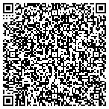 QR-код с контактной информацией организации Аква-Сервис, ЛТД, ООО