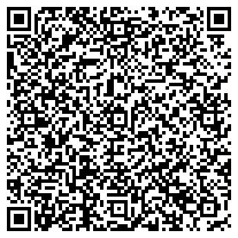 QR-код с контактной информацией организации Авангард 21, АО