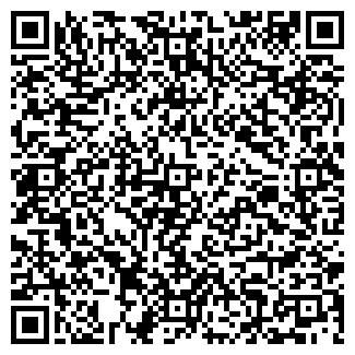 QR-код с контактной информацией организации ООО БОНИС