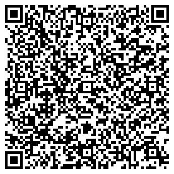 QR-код с контактной информацией организации Лазурит-Стоун, ООО