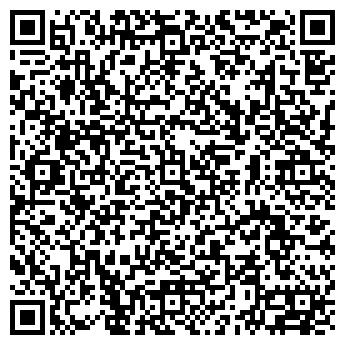 QR-код с контактной информацией организации Эколайф(EcoLife), ООО