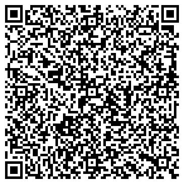 QR-код с контактной информацией организации Престижбетон, ЧП