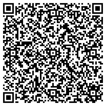 QR-код с контактной информацией организации Гарда, ЧП