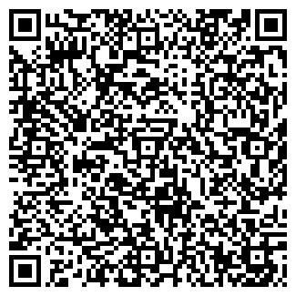 """QR-код с контактной информацией организации ООО """"C&S"""""""