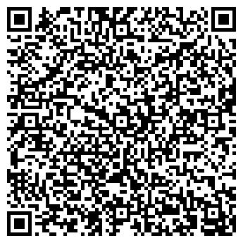 QR-код с контактной информацией организации Общество с ограниченной ответственностью Smarttech