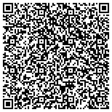 QR-код с контактной информацией организации Студия камня Шумейко, СПД