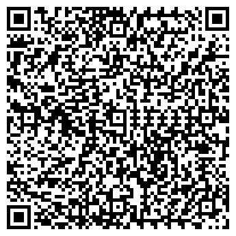 """QR-код с контактной информацией организации Общество с ограниченной ответственностью ООО """"ВЕДКОМ"""""""