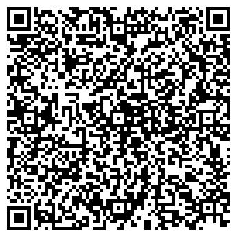 QR-код с контактной информацией организации чп.Табакарь