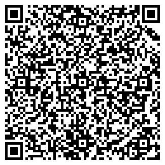 QR-код с контактной информацией организации Ребуд, ООО