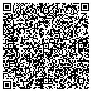 QR-код с контактной информацией организации Специалист, ООО