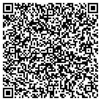 QR-код с контактной информацией организации Лидвуд Хауз, ООО