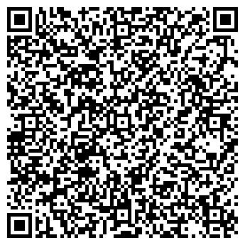 QR-код с контактной информацией организации Макстрой, ЧП
