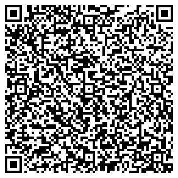 QR-код с контактной информацией организации СК Технологическое Бюро, ЧП
