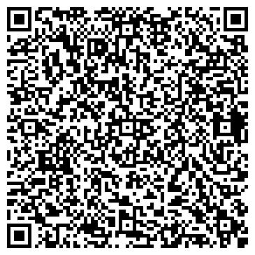 QR-код с контактной информацией организации Фрейм Хауз ТМ (Frame-House ТМ), ООО