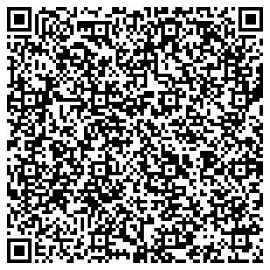 QR-код с контактной информацией организации Торгово-строительная компания СВОЕ, ООО