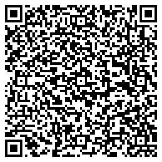QR-код с контактной информацией организации КиШ