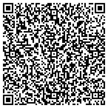 QR-код с контактной информацией организации Асфальт Сервис, ЧП