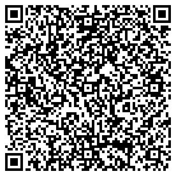 QR-код с контактной информацией организации Тетервак, СПД