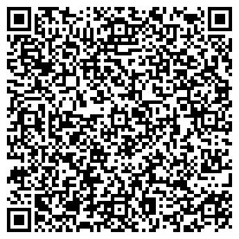"""QR-код с контактной информацией организации Общество с ограниченной ответственностью ООО """"ГАЯН"""""""