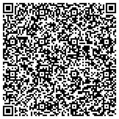QR-код с контактной информацией организации Производственно-торговый комплекс Леспромбуд, ООО