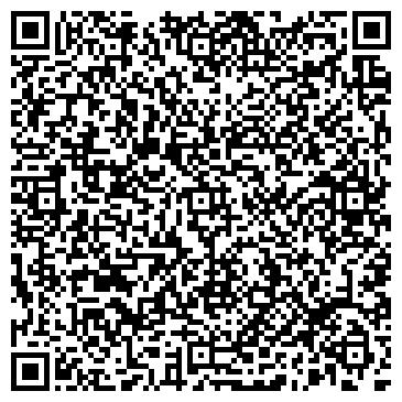 QR-код с контактной информацией организации Арт Пак, ООО