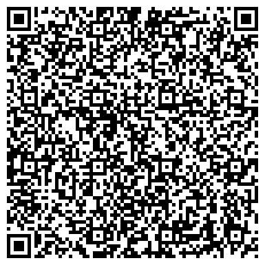 QR-код с контактной информацией организации Строительная компания Apex Indastry (Апекс Индастри), ООО