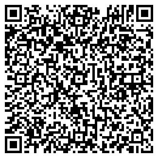 QR-код с контактной информацией организации ООО ЮГ-КРОВЛЯ