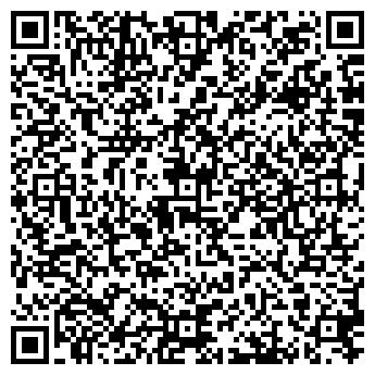 """QR-код с контактной информацией организации ЧП """"Геркон сервис"""""""