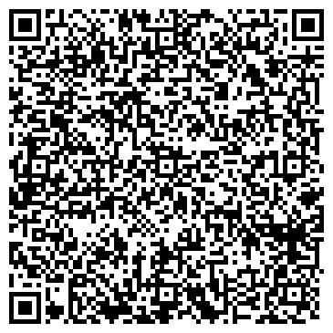 QR-код с контактной информацией организации Элума-Украина, ООО