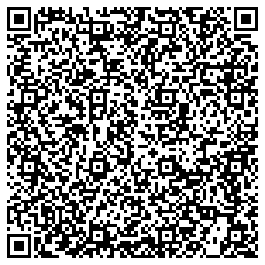 QR-код с контактной информацией организации Общество с ограниченной ответственностью ООО Группа Компаний «Роза Ветров»