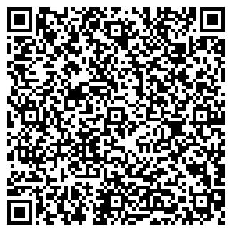 QR-код с контактной информацией организации Сухой дом