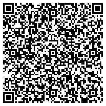 """QR-код с контактной информацией организации ЧП """"Линник"""""""
