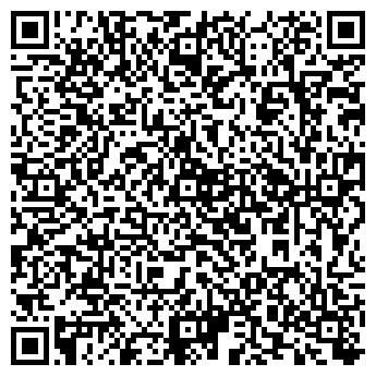 QR-код с контактной информацией организации СуперДах
