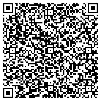 """QR-код с контактной информацией организации """"Донецк-Кровля"""""""