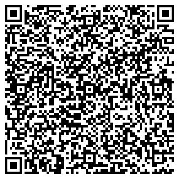 QR-код с контактной информацией организации Lord-X, ООО (Лорд-Х, ООО)