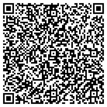 QR-код с контактной информацией организации К.И.С., ЧП