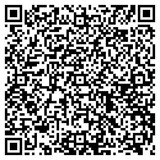 QR-код с контактной информацией организации Люкс, ЧП