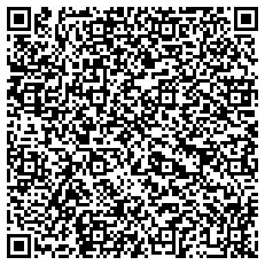 QR-код с контактной информацией организации Альтория, ООО Краматорский филиал