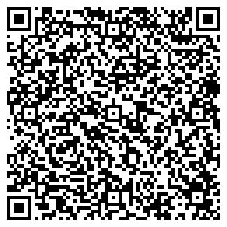 QR-код с контактной информацией организации СЕМЕЙКУС ОАО