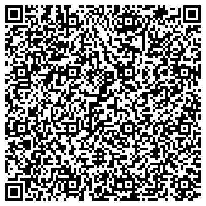 QR-код с контактной информацией организации Каменный век плюс (Мрамор & гранит), ЧП