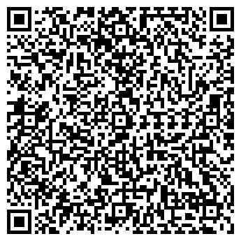 QR-код с контактной информацией организации Высота, OOO