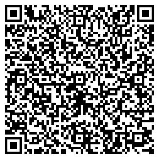 QR-код с контактной информацией организации Офуро, ООО