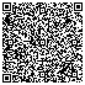 QR-код с контактной информацией организации Джерело, ЧП