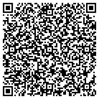 """QR-код с контактной информацией организации ПП """"Пашко"""""""