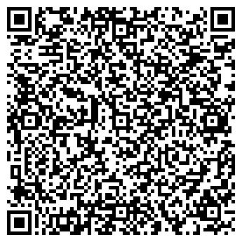 QR-код с контактной информацией организации Солрэй, ООО
