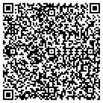 QR-код с контактной информацией организации Опал-Л, ООО