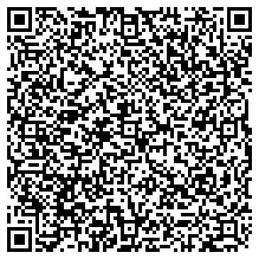 QR-код с контактной информацией организации Дон-Сервис Плюс, ЧП