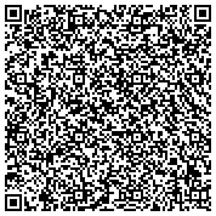"""QR-код с контактной информацией организации Частное предприятие """"Archi-BV-Bud""""-проектирование частных домов и коттеджей.Продажа квартир в новостройках ArchiBVbud."""